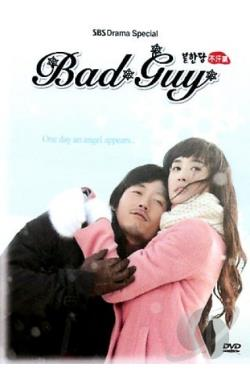 Bad Guy DVD Cover Art