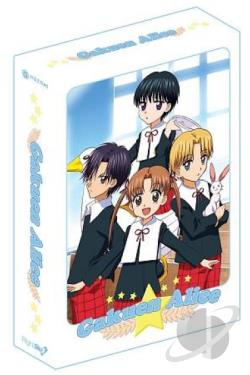 Gakuen Alice - Collection DVD Cover Art