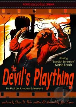Devil's Plaything DVD Cover Art