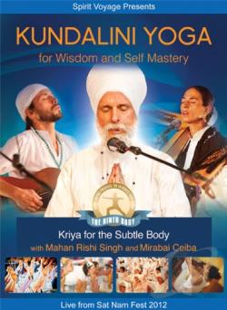 Kundalini Yoga for Wisdom and Self Mastery DVD Cover Art
