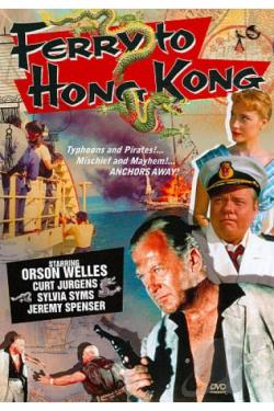 Ferry to Hong Kong DVD Cover Art