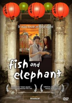 Fish & Elephant DVD Cover Art