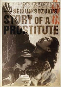 Story of a Prostitute DVD Cover Art