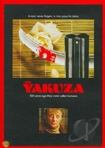 Yakuza DVD Cover Art
