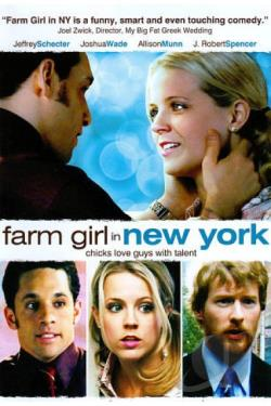 Farm Girl in New York DVD Cover Art