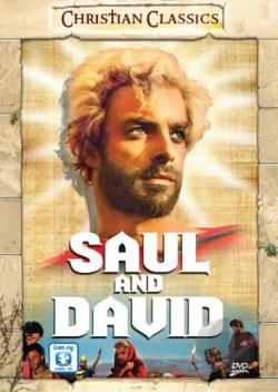 Saul and David DVD Cover Art