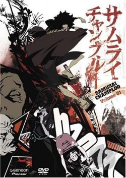 Samurai Champloo - Vol. 1 DVD Cover Art