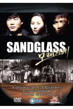 Sandglass movie
