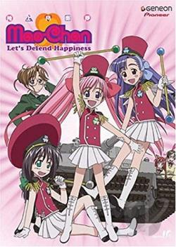 Mao - Chan - Vol. 4: Let's Defend Happiness! DVD Cover Art