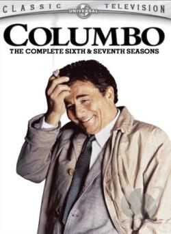 Columbo - The Complete Sixth and Seventh Season DVD Cover Art