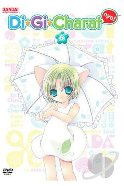 Di Gi Charat Nyo! - Vol. 6 DVD Cover Art