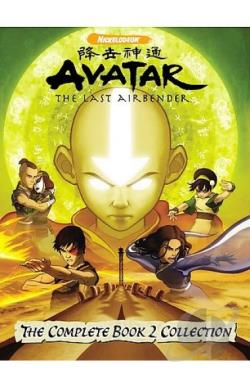 Avatar - The Last Airbender - Book 2: Earth - The Complete Collection DVD Cover Art