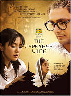 Japanese Wife DVD Cover Art