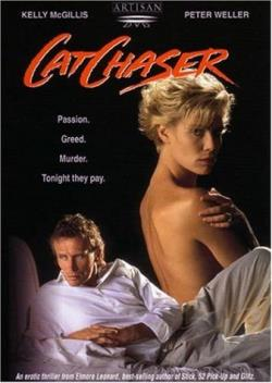 Cat Chaser DVD Cover Art