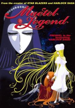 Maetel Legend DVD Cover Art