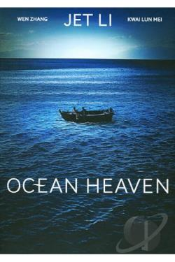 Ocean Heaven DVD Cover Art