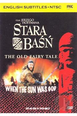 Old Fairy Tale: When The Sun Was God DVD Cover Art
