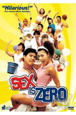 Sex is Zero DVD Cover Art