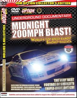JDM Option International Collector's Edition - Vol. 2: Midnight 200mph Blast DVD Cover Art