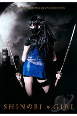 Shinobi Girl DVD Cover Art