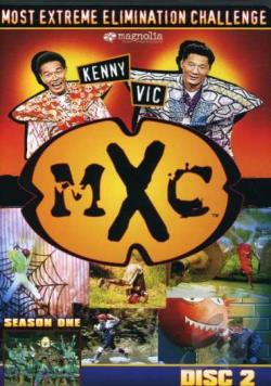 Mxc-Most Extreme Elimination Challenge-Season 1 Vo2 DVD Cover Art