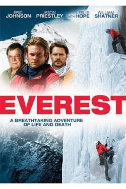 Everest DVD Cover Art
