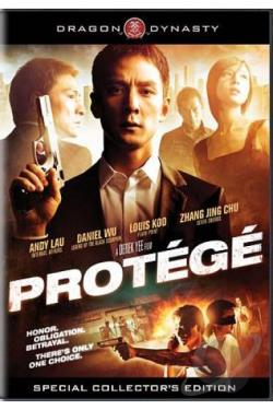 Protege DVD Cover Art