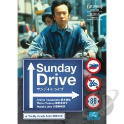 Sunday Drive DVD Cover Art