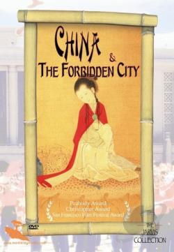 China and the Forbidden City DVD Cover Art