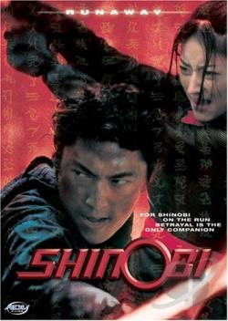 Shinobi - Runaway DVD Cover Art