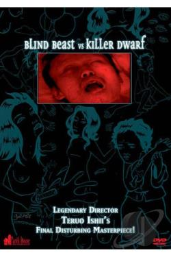 Blind Beast vs Killer Dwarf DVD Cover Art