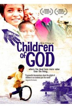 Children of God DVD Cover Art