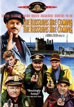 Russians Are Coming, the Russians Are Coming DVD Cover Art