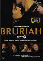 Bruriah DVD Cover Art