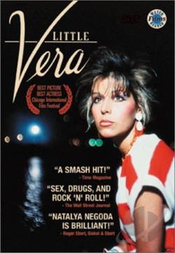 Little Vera DVD Cover Art