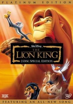Lion King DVD Cover Art