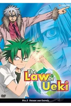 Law of Ueki - Vol. 2: Friends and Enemies DVD Cover Art