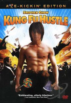 Kung Fu Hustle DVD Cover Art