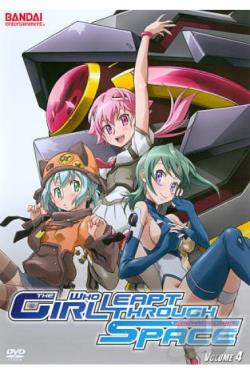 Girl Who Leapt Through Space, Vol. 4 DVD Cover Art