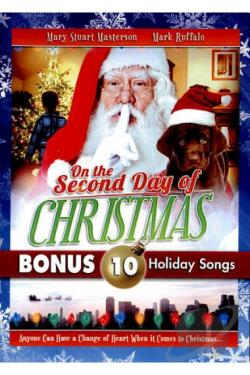 On the 2nd Day of Christmas DVD Cover Art