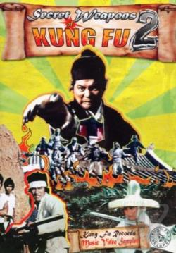 Secret Weapons of Kung Fu 2 DVD Cover Art