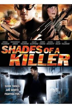 Shades of a Killer DVD Cover Art