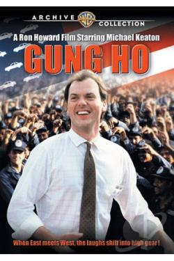 Gung Ho DVD Cover Art