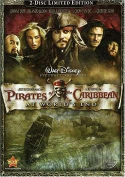 Pirates Of The Caribbean: At World's End DVD Cover Art