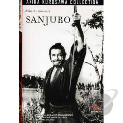 Sanjuro DVD Cover Art