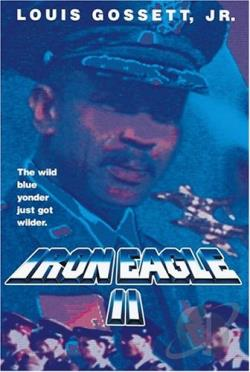 Iron Eagle 2 DVD Cover Art