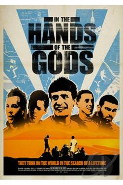 In the Hands of the Gods DVD Cover Art