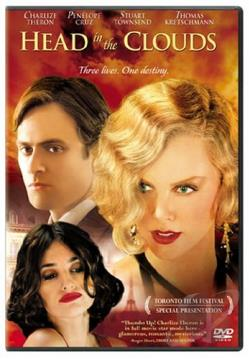 Head in the Clouds DVD Cover Art