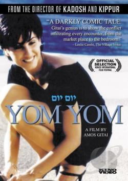 Yom Yom DVD Cover Art