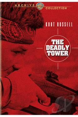 Deadly Tower DVD Cover Art